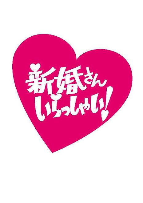 【yesnos】の世界一かっこいいアダルトグッズ♡♡♡
